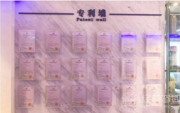 【经邦启动项目】:浙江森晟建设有限公司股权激励项目隆重启动!